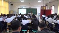 高一生物《細胞膜的流動鑲嵌模型》教學視頻-張慶妮-2014年中南六省(區)生物教學研討會