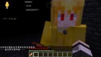 【小熙&屌德斯】我的世界Minecraft 恐怖地图The school 第1期 吓死人啦