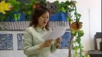 小學三年級音樂上冊課例《蝸牛與黃鸝鳥》優質課教學視頻