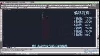 【视频出错请看视频介绍】大海建筑CAD—3.偏移 轴网