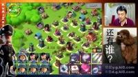 [酷爱]7月16日哈莫曼的反击&步医妹攻打普通玩家及NPC,海岛奇兵BoomBeach #G244