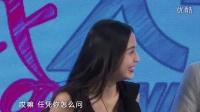 网传周董为爱妻怒砸220万包层 150720
