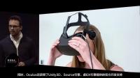 虚拟现实领军企业Oculus正式发布消费级市场产品Rift_新城商业_第5期