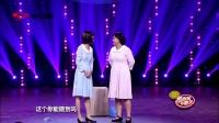《闺蜜小时代之剩女》贾玲 张小斐 张博 张泰维