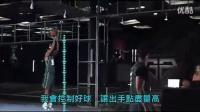 """科学解析——马刺新核""""卡哇伊""""莱昂纳德 (中文字幕)"""