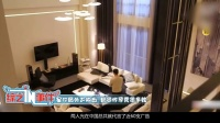TFBOYS黄子韬PK上热榜 范爷马震抢头条 77
