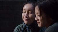 《三城記》預告片 劉青雲湯唯最暖心宣言