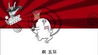 十二星座参加中国好声音 03