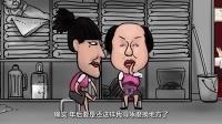 《废物小说》02 失恋狗大保健囧遇舅妈