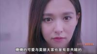暑期热播剧荧幕女神大PK 37