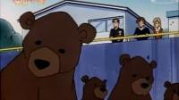 第0523话 去大熊牧场参观