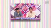 能條愛未 設楽・日村「お前ホントいい奴だなぁ!」乃木坂46