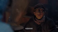 《三城記》預告片 劉青雲湯唯演繹成龍父母真實愛情故事