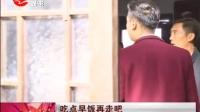万茜朱雨辰车墩拍摄《铁血淞沪》 SMG新娱乐在线 20150811