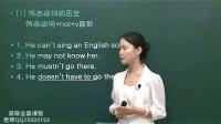 英語聽力-初中英語初中年級語語-七語法英練習圖大全做女生裸檢圖片