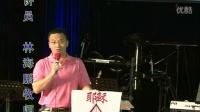 腾蛟堂2010—— 林海鹏牧师2