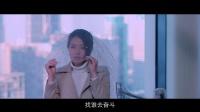 """《剩者爲王》曝先導預告 舒淇爲彭于晏""""剩""""下自己"""