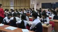 2015優質課《概率的兩種模型》高三數學通用-深圳平岡中學:高璐