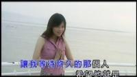 林子娟-寂寞聊天室