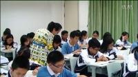 2015優質課《減數分裂》高中生物人教版必修二2.1-深圳外國語學校:鄭媛華