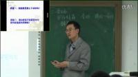 2015優質課《生物膜的流動鑲嵌模型》高中生物人教版必修一4.2-深圳外國語學校:王大慶