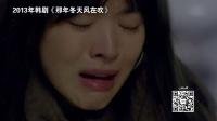 【最音乐】韩国当红女星片酬哪家强?20150906