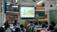 2015年《Unit 8 apples,please!》小學英語深港版一上教學視頻-深圳-福田小學:吳文燕