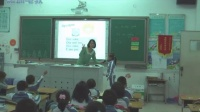 2015年《Unit 12 In the park》小學英語上海牛津版一上教學視頻-深圳-新亞洲學校:關順由