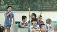 2015年《Unit 12 A boy and a wolf》小學英語上海牛津版一下教學視頻-深圳-南約小學:鐘國玲
