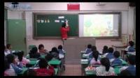 2015年《Unit 10 On the Farm》小學英語牛津深圳版一上教學視頻-深圳-泰寧小學:羅婷