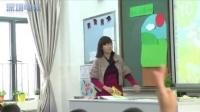 2015年《Unit 10 On the Farm》小學英語上海牛津版一上教學視頻-深圳-蘭著學校:張瑞雪