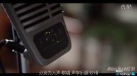 【触动力】拥有复古外观的高品质数字话筒舒尔Shure MOTIV MV51