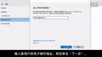 在 Windows 10、8 和 7 中,使用 HP 打印机安装向导查找最佳驱动程序
