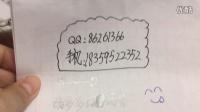 我的QQ和手机号码