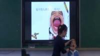 2015優質課視頻《哈哈鏡 笑哈哈》小學美術嶺南版一上第6課-深圳-桃源小學:張丹霞