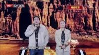 张盺宇梁红再临《我是演说家》