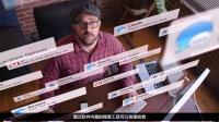 企业即时通讯应用Slack获1.6亿美元投资,各知名VC争相追捧_新城商业_04