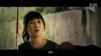 那英《夏洛特煩惱》主題曲MV《有個愛你的人不容易》