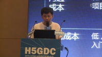 DCLOUD CEO王安:H5为什么终将颠覆原生生态系统?
