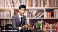 【万门大学】环境经济学郑伟男环境经济学1.1讲