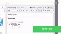 印象笔记入门指南-随时记录一切 Windows 版