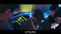 电影公嗨课番外:论如何巧妙绑架刘德华