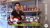 NUX乐器吉他教学活动-《电吉他暖身操》 第三集 -- 反拍