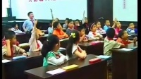 《看圖學拼音》語文教學視頻,王文敏,首屆全國中小學公開課電視展示活動一等獎