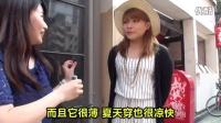 惊奇日本:日本时尚美女图鉴9