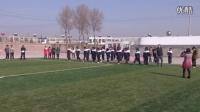2014年有送教下鄉活動九年級體育公開課《蹲踞式起跑》教學視頻