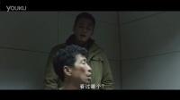 《解救吾先生》删減片花之警察故事