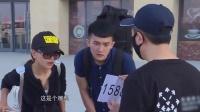 刘恺威马可决战摔跤客 20151004