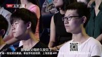 乐嘉回应喝酒闹事传闻 20151004