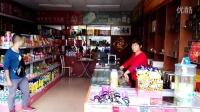 《终端陈列达标操作》保健酒广西办梧州市场营销经理文建国